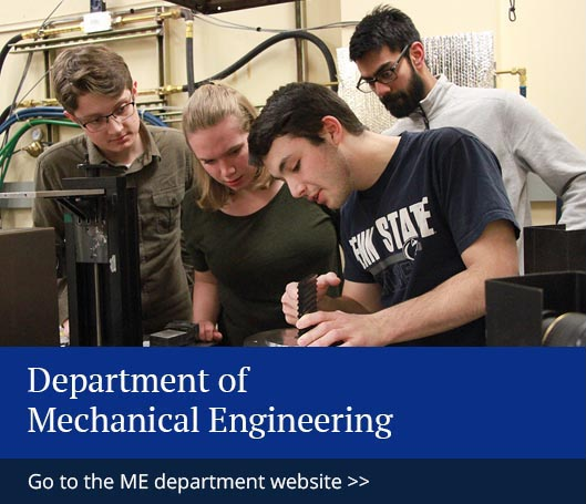 go to new mechanical engineering website